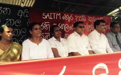JVP Participates in Anti SAITM Group Fasting at Colombo Fort