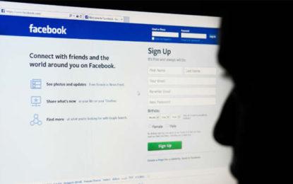 Increasing Facebook Frauds in Srilanka
