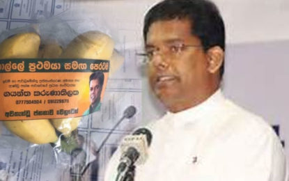 Gayantha Depicted With a Package of Bananas