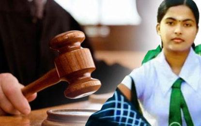 Open Warrant to Arrest Sub Inspector in Vidya's Murder Case