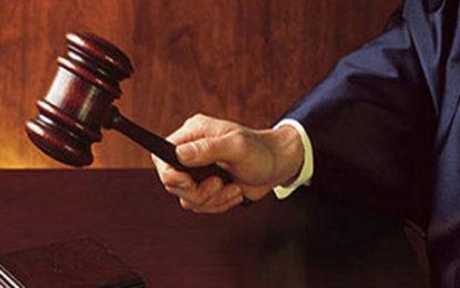 HC Judgment Regarding Sil Redi Case Today