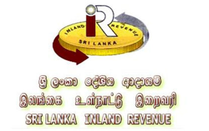 Supreme Court Determined Special Majority is Required For Amendment to New Inland Revenue Act