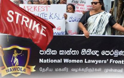 Demonstration Demanding Arrest of Vijayakala by National Women Lawyers' Front
