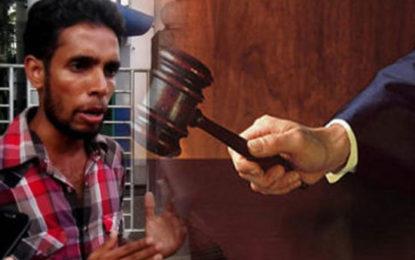 Rayan Jeyalath Further Remanded