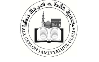AllCeylonJamiyyathul Ulama Condemns Attack on Myanmar Muslims