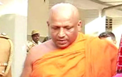 Jathika Bala Sena Secy Rev. Wataraka Thera Arrested………….