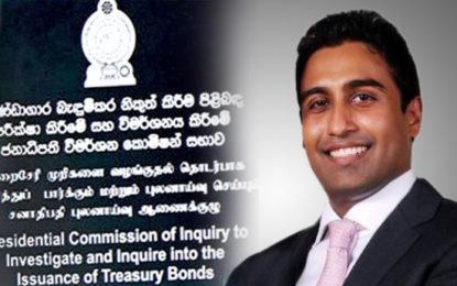 Arjun Aloysius Before the CID Attached to the Presidential Commission Today