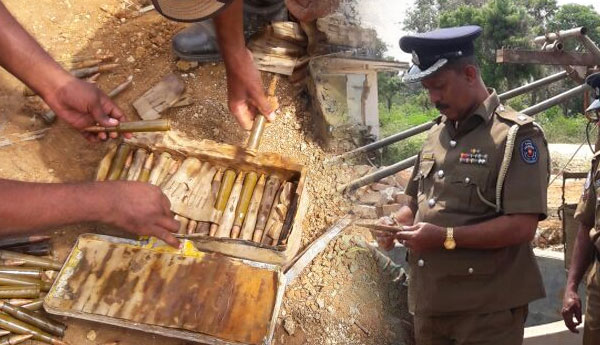 Anti Air Craft Bullets Recovered From an Abandoned Well in KKS