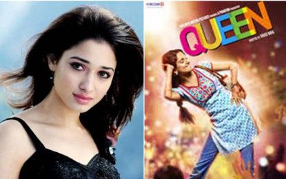 Tamannaah Bhatia On Being In Queen's Telugu Remake: Always Motivated By Roles That Alleviate Women