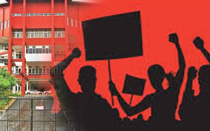 GMOA & Anti-SAITM People's Barricade Poised to Island Wide Strike on 21st