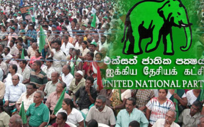 UNP Rally Postponed Due to Adverse Weather Conditions