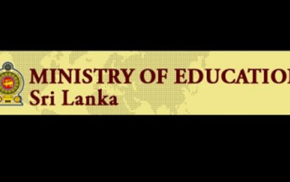 6000 Diploma Holders to be Recruited by Ministry of Education