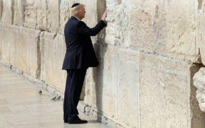 Jerusalem: Israel Plans 'Trump Station' Near Western Wall