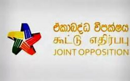 Urgent Meeting Of Joint Opposition Members Under The Chairmanship Of Mahinda Rajapakshe