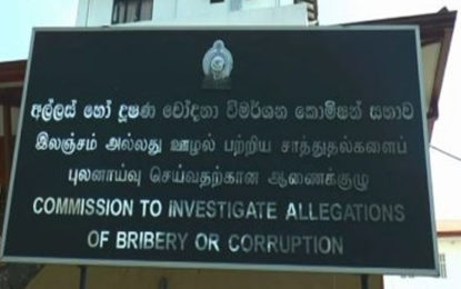Bribery Commission Introduces New Website Enabling Online Complaints