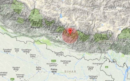Nepal hit by 5.0 magnitude earthquake, no immediate reports of injuries