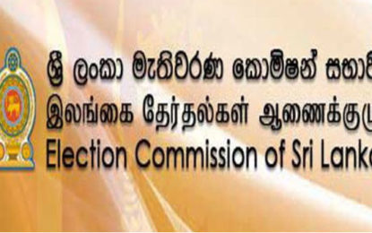 Election Commission Orders Contesting LG Election Candidates to Remove Campaign Materials & Close Down Temporary Offices.