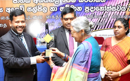Developing and Promoting Handicraft Industry in Srilanka –  Rishad