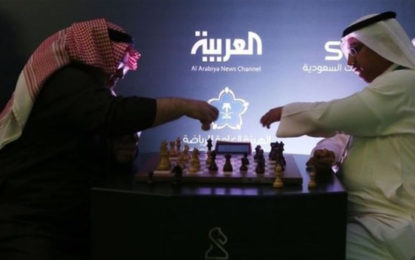 Israel seeks compensation from Saudi for denying Visa to her Chess Players
