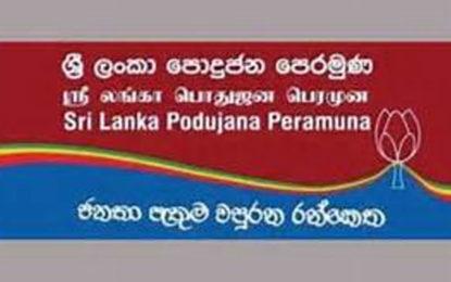 MostlyPodujana Peramuna Nomination Rejected
