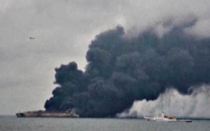 Iranian Oil Tanker Partially Explodes In East China Sea