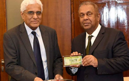 Commemorative Currency Note to Mark the 70th Independence Day – CB