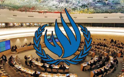 37th Regular Session of the UNHRC Will Get Underway From Today