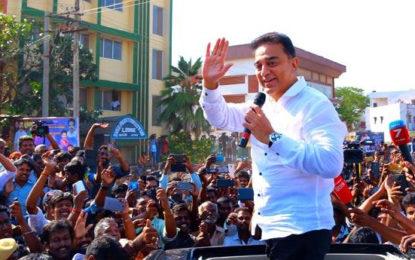 Makkal Needhi Maiam: Kamal Haasan Dedicates His Party to the People