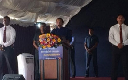 President Maithripala Srisena Addresses a Political Rally in Jaffna