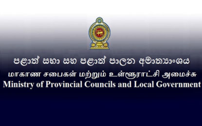 Operation of 340 LG Authorities Begin Today