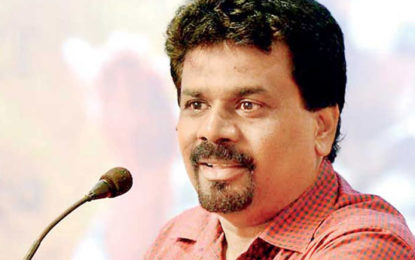JVP Proposes 20th Amendment to the Constitution to Abolish Executive Presidency
