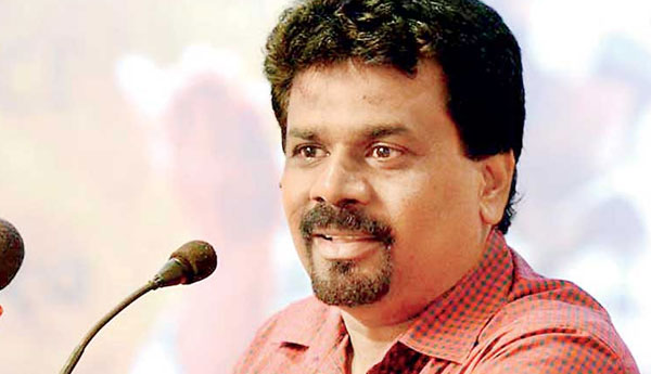 JVP Proposes 20th Amendmentto the Constitution to Abolish Executive Presidency