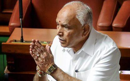 Karnataka Elections: Congress Claims It Set Tape Trap, Bjp Walked In