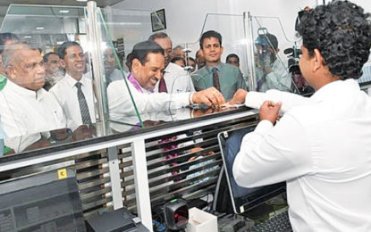 Country to Produce 90% of Drug Requirement by 2019'.