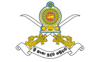 President Promotes 5 Brigadiers to Major General Rank & 34 Captains to Major Rank.