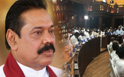 No Other Government Betrays Srilanka as Current Good Governance Government – Mahinda.