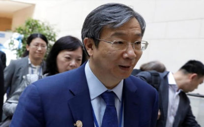 China Reshuffles Central Bank Monetary Policy Committee, Governor Yi Named Chief.