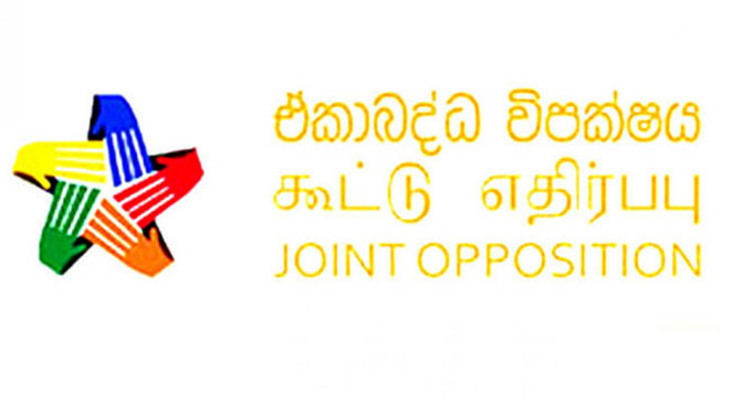 Special meeting of JO constituent parties today