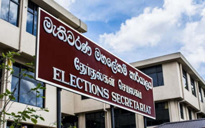 Election Comm. postpones meeting with Dep. Commissioners, Returning Officers
