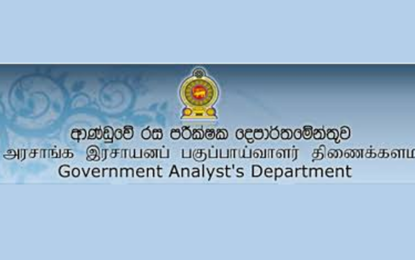 DIG Nalaka de Silva arrived at Government Analyst's Department