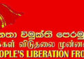 JVP moved an adjournment motion calling for the abolition of executive presidency