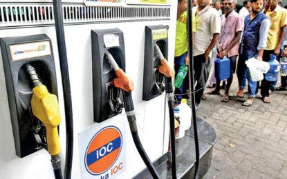 Lanka IOC revises fuel prices