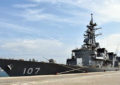 Japanese Naval Ship arrives at Hambantota Port