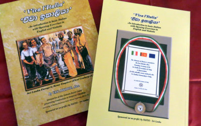 First Italian – Sinhala dictionary released