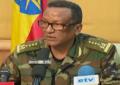Ethiopia Amhara 'coup ringleader killed'