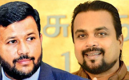"""Wimal's brain should be examined"" – Rishad Bathiudeen [VIDEO]"