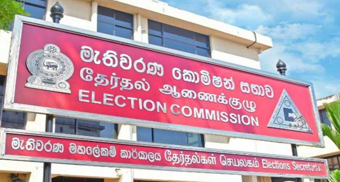 Not possible to hold election on June 20 under current situation: EC