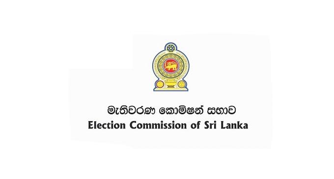 EC seeks additional Rs 1.2 billion for Presidential poll