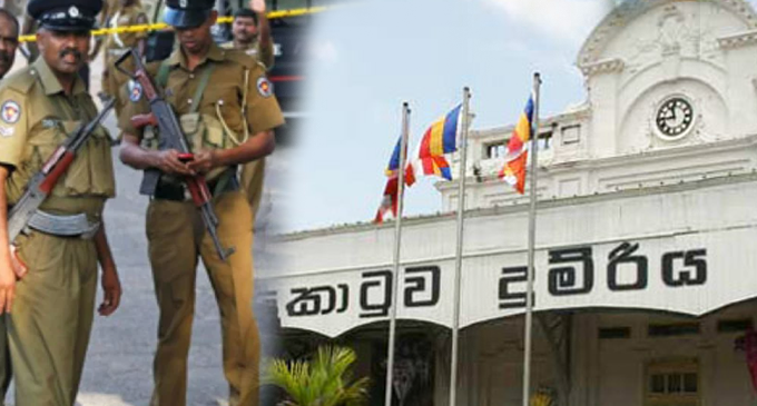 Special Police Protection to Fort Railway Station