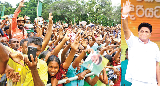 Sajith blocked from reaching Kurunegala rally
